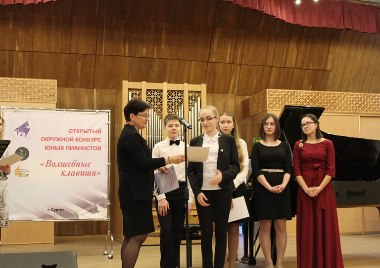 Конкурс пианистов в самаре